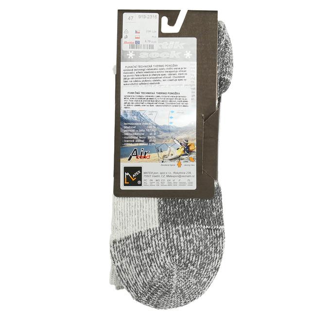 Outdoorowe skarpetki męskie matex, szary, 919-2316 - 15