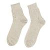 Długie beżowe skarpetki damskie matex, beżowy, 919-8216 - 26