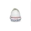 Białe trampki damskie zgumowymi noskami converse, biały, 589-1279 - 15